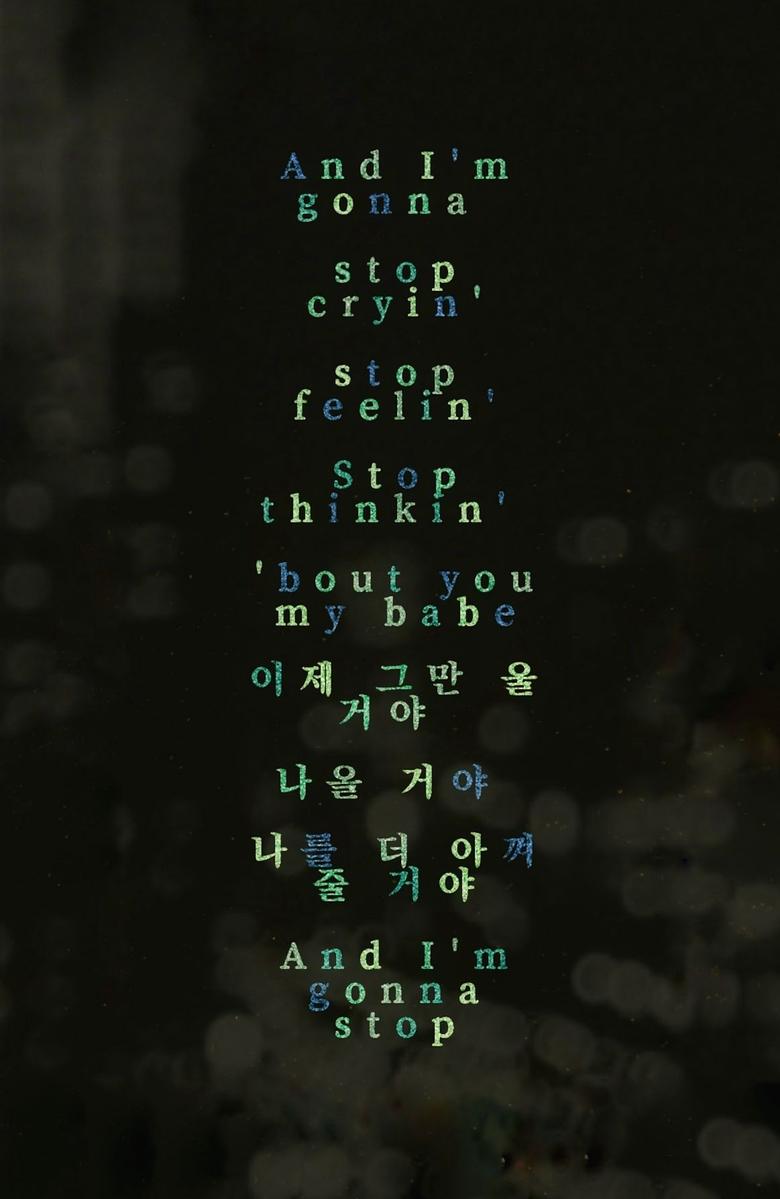 lyrics wallpaper lee hi holo