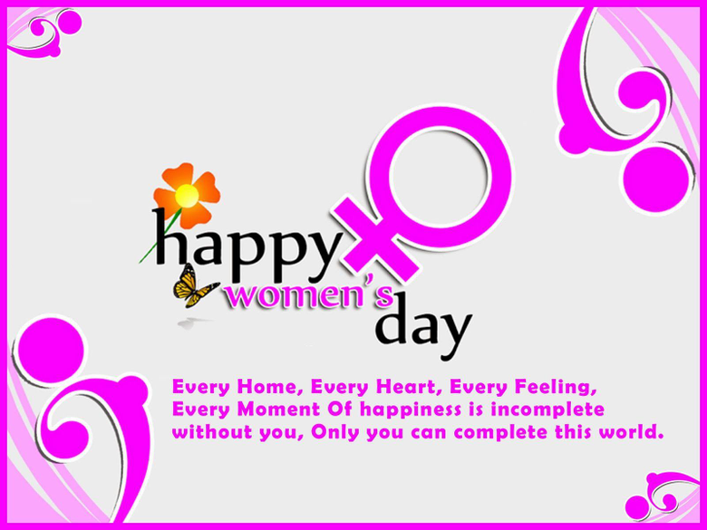 Poetry International Womens Day Wishes SMS