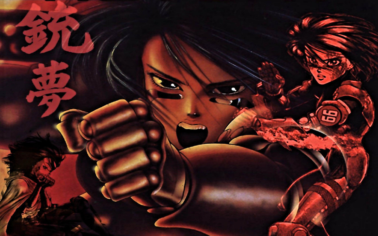 Battle Angel Alita Full HD Wallpapers and Backgrounds