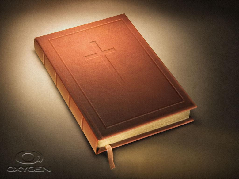 bible Wallpapers and Backgrounds