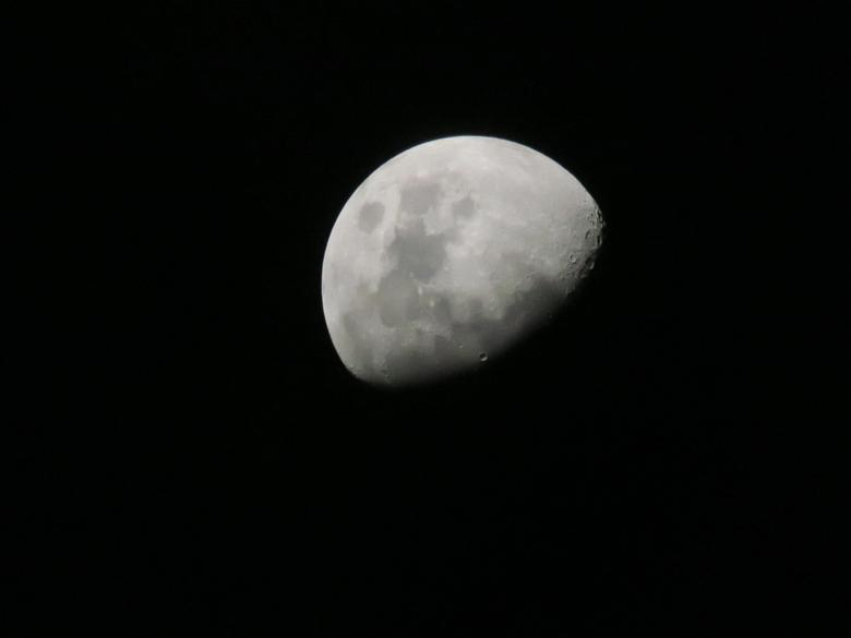 stock photo of Waxing Gibbous Moon