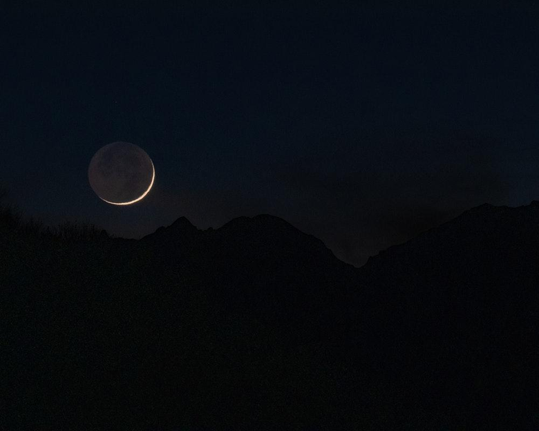 Waxing Moon Pictures