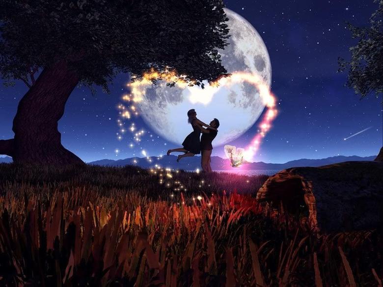 Have a Strawberry Moon tonight Full Moon Friday