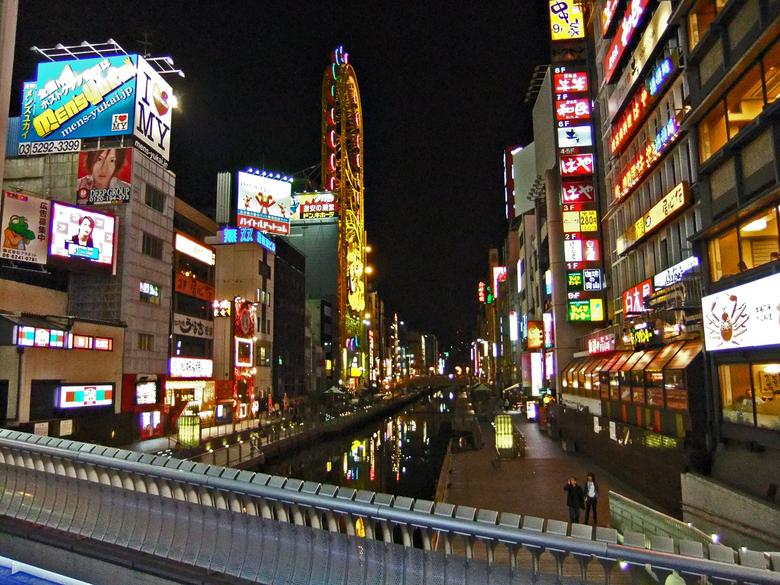 Japanese Investors Keen on Philippine Markets