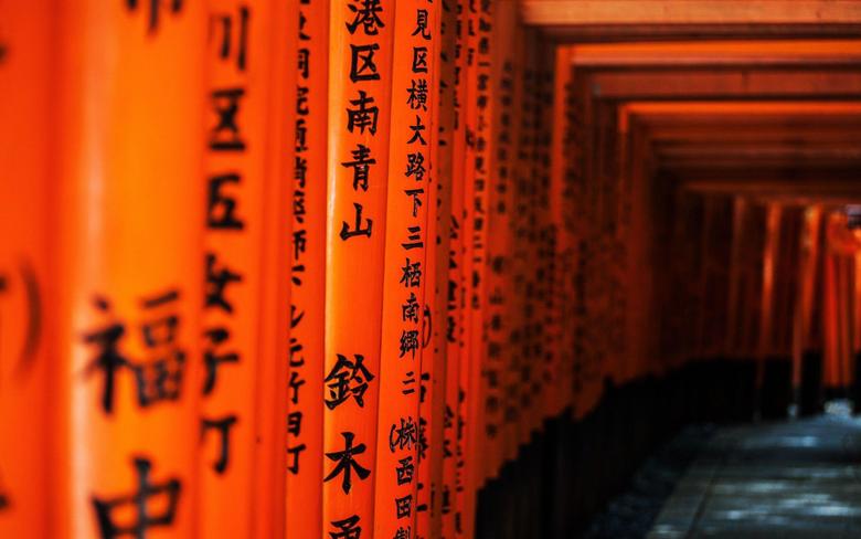 Japan Kyoto torii gates pathway Japanese architecture Fushimi