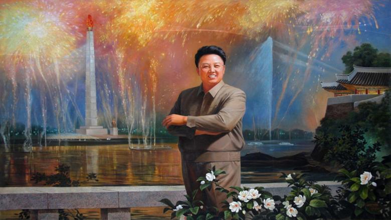 Wallpapers 2560x1440 north korea kim jong il