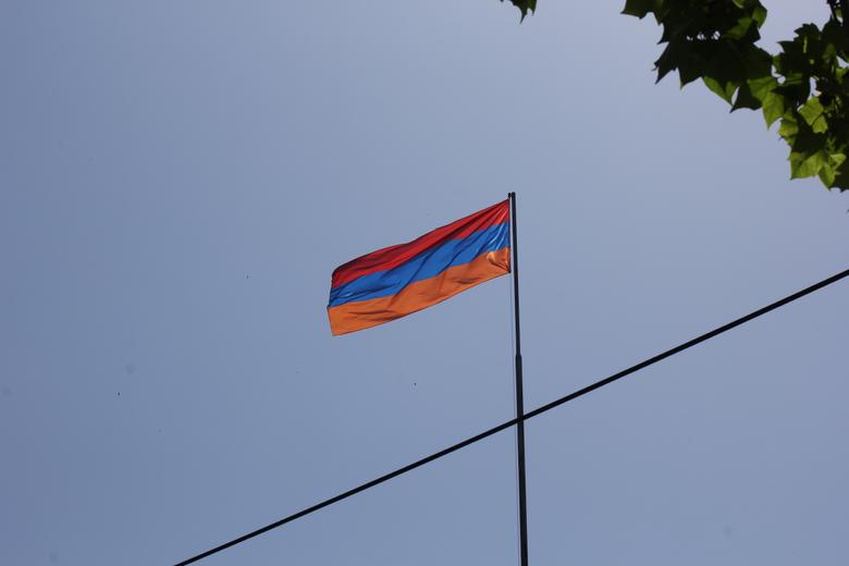 stock photo of Armenian Flag Flag waving