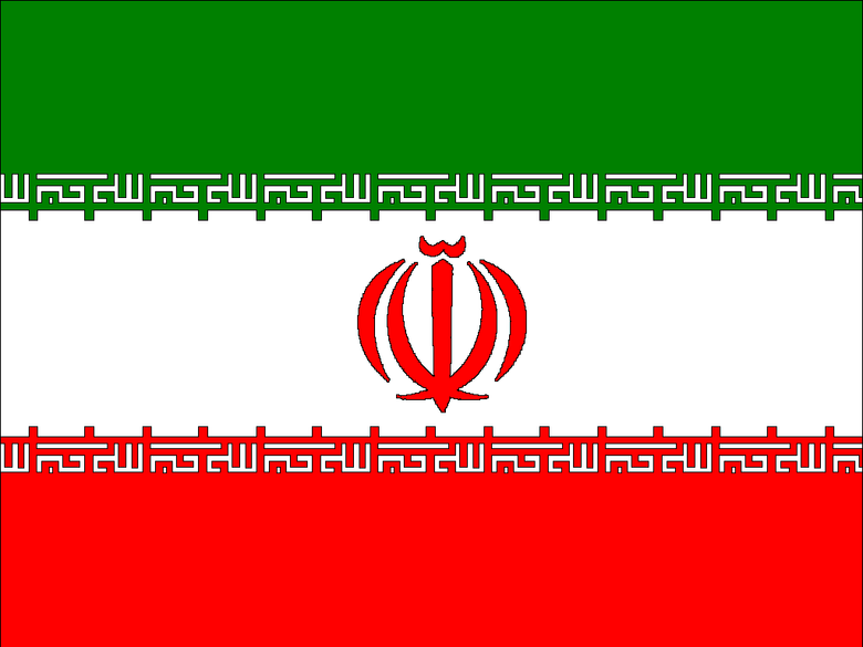 Web Hosting Firm Shuts Down Services To Iranian Websites