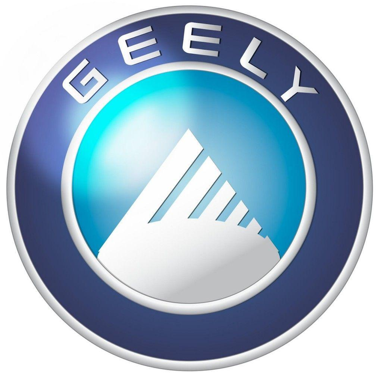 The Chinese car maker Geely will be starting to sell vehicles co