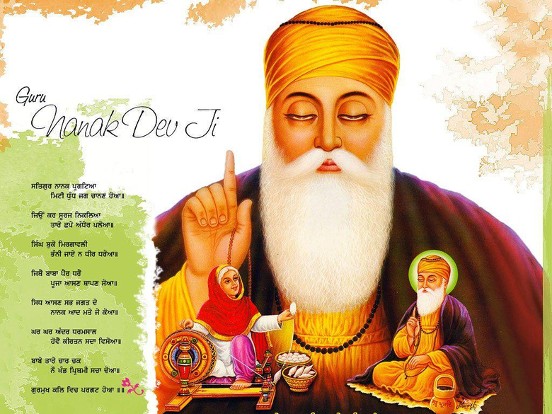 Guru Nanak Birthday Wallpapers