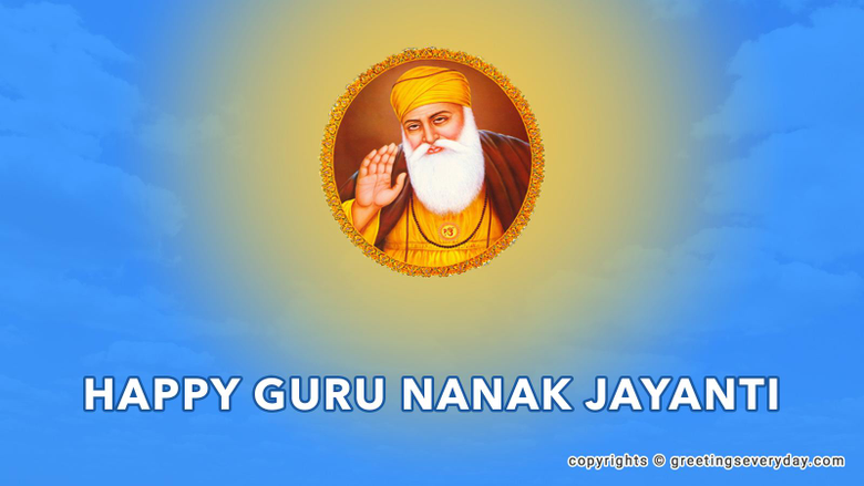 Guru Nanak Gurpurab Wish Pictures And Image