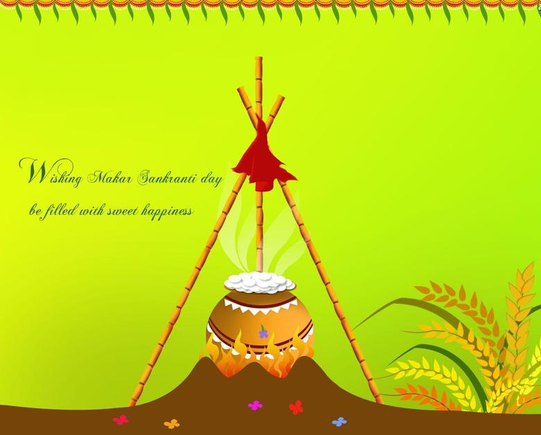 Happy Makar Sankranti HD Wallpapers Makar Sankranti MessagesGet