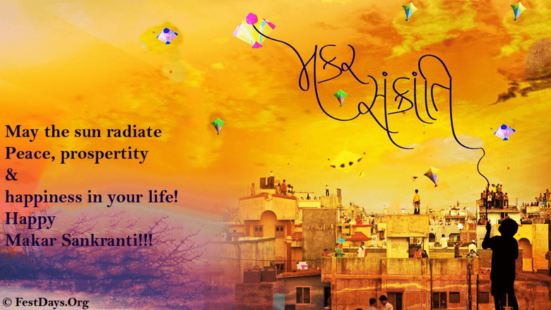 Happy Makar Sankranti Wallpapers Greetings And Wishes 2018