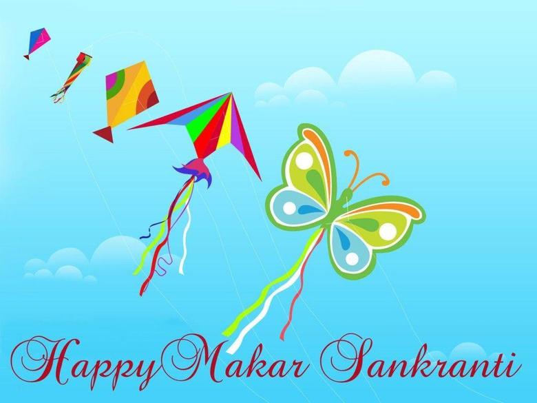 Happy Makar Sankranti Wallpapers