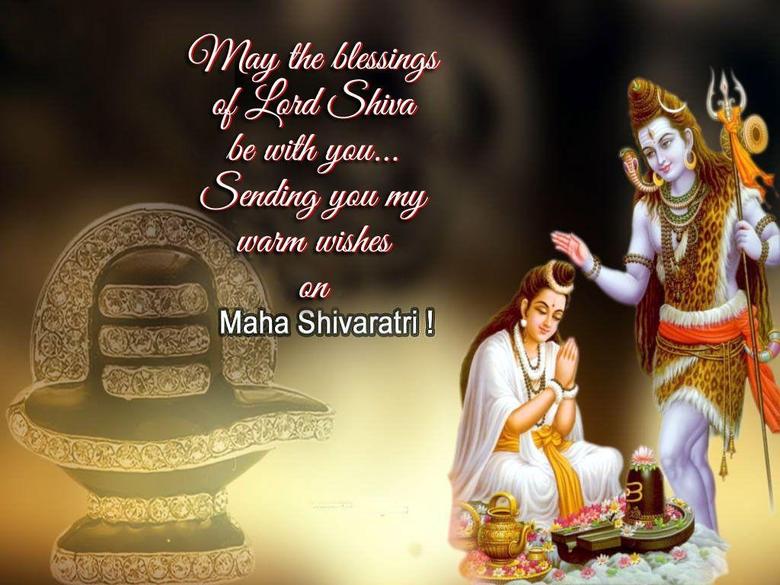 Maha Shivaratri Best Wallpapers 12270