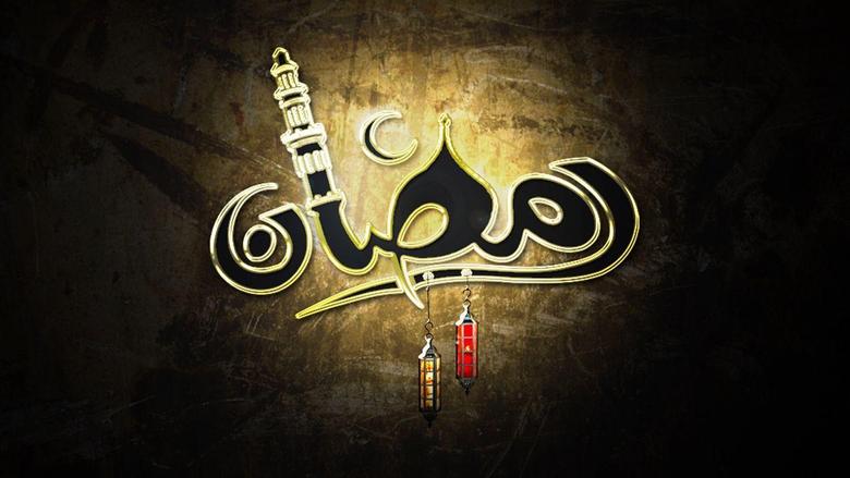 Top HD Ramadan Wallpapers Wallpapers