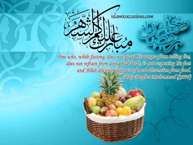 Ramadan Eid Ramadan Wallpapers Ramadhan Wallpaper Id ul Fitr