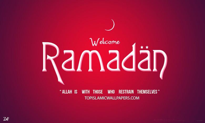 Ramadan Ramadan mubarak and Wallpapers