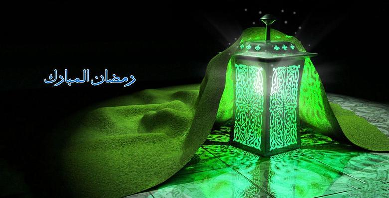 Latest Ramadan Wallpapers 2015