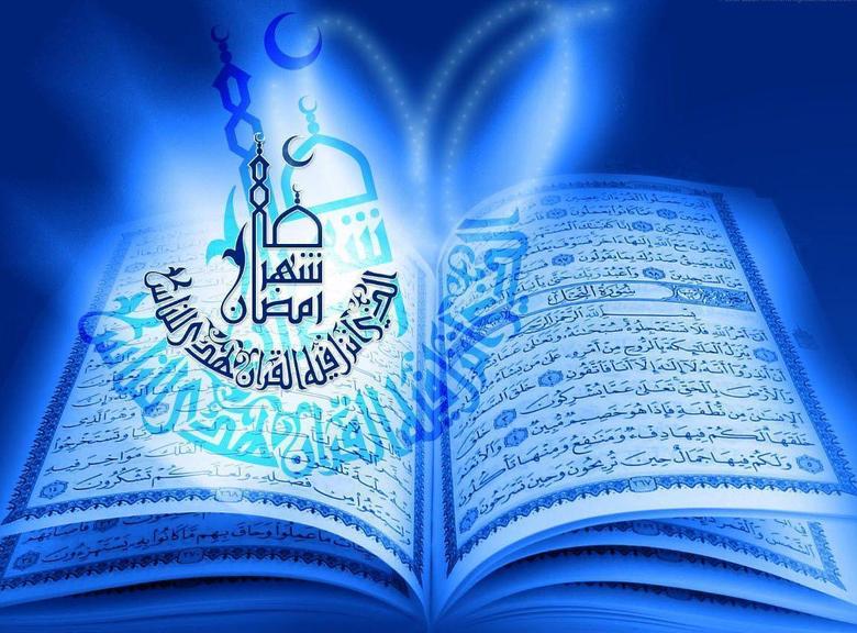 Ramadan Mubarak HD Wallpapers 2016