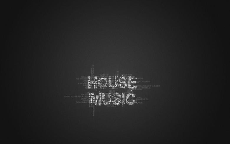 house music wallpaper by dataexe