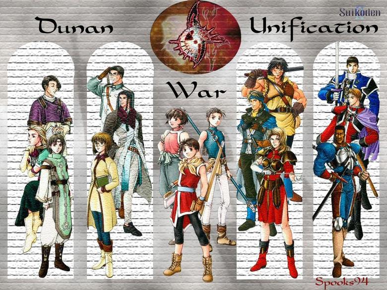 RPG LAND Suikoden Suikoden II Wallpapers