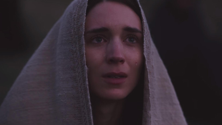 Discover The Gospel According To Mary Magdalene PAGEONE