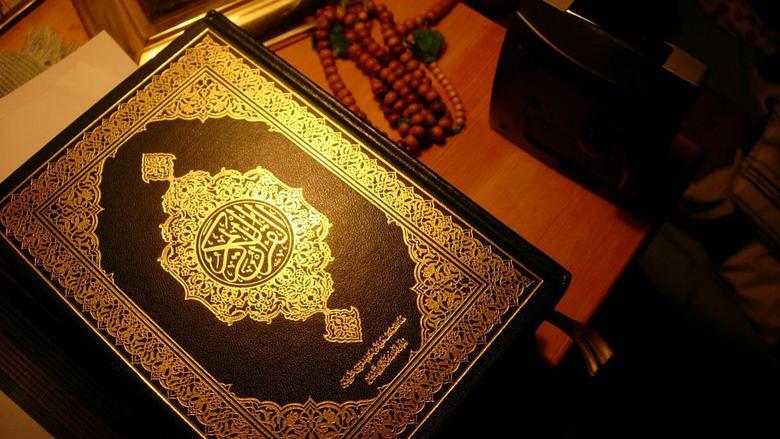 Quran Wallpapers