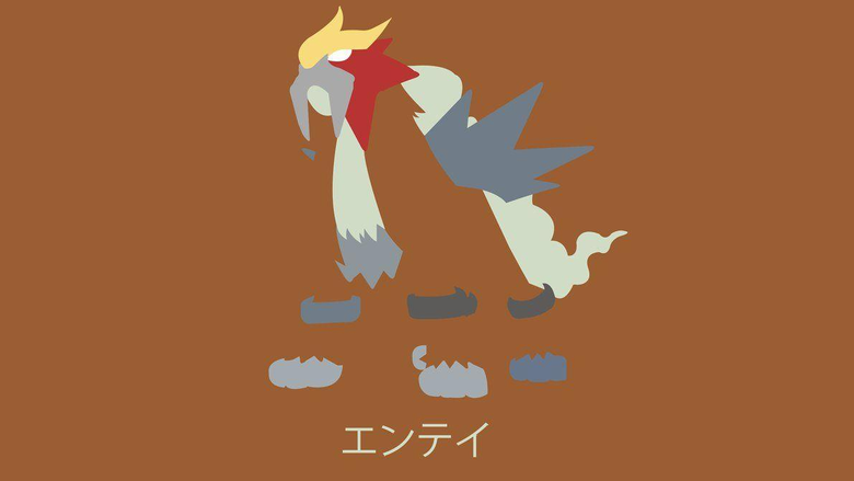 Entei minimalist wallpapers by YiffyCupcake