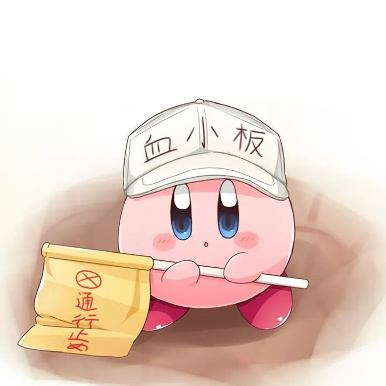 kirby is in charge of the road