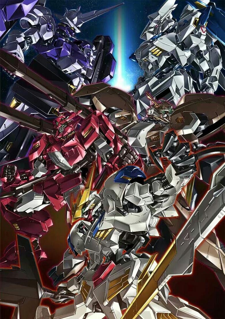 Gundam Frames