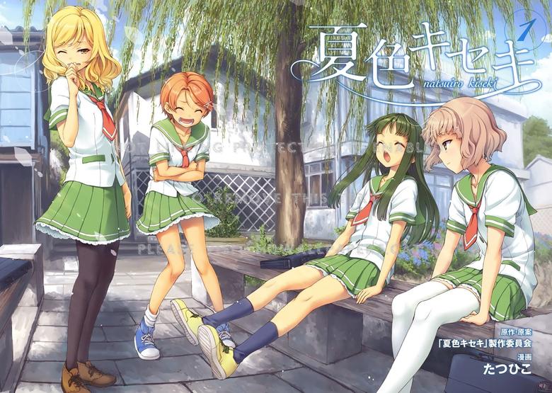 friendship laughter girls anime hanging