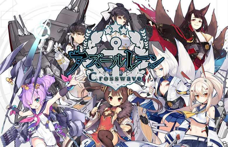 Azur Lane Crosswave Launching for the PlayStation 4 in 2020