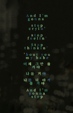 lyrics wallpaper lee hi holo
