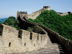 Image The Great Wall of China Cities