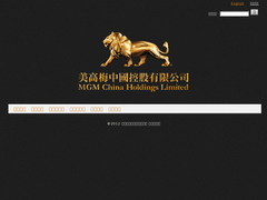 MGM China Holdings Competitors Revenue and Employees
