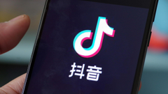 China s Tik Tok world s most ed app in 2018 first quarter