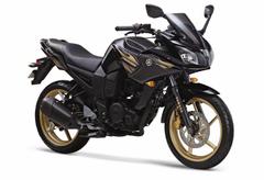 Yamaha Fazer 250 HD Wallpapers HD Wallpapers Blog Provides Wide
