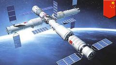 China to launch Tiangong