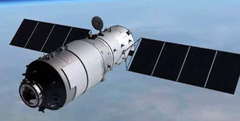 Chinese Satellite Tiangong