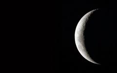 moonlight High Resolutions Wallpapers Archives Half Moon