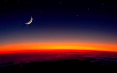 Amazing Half Moon Picture