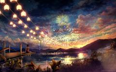 Solstice Season of Reverie Festivals of Reverie Aurora Sky