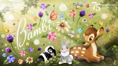 Bambi Wallpapers