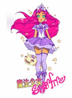 Magical Girl Starfire