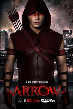 Red Arrow Roy Harper