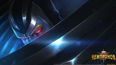 Image of Archangel Marvel Contest Of Champions