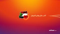 The Softwex Blog Sudan wallpapers
