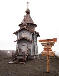 The Seven Churches of Antarctica