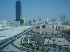 bahrain center